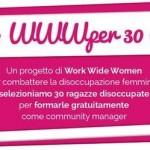 WWWx30: corso gratuito al femminile per community manager