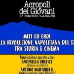 26032015_acropoli-dei-giovani_03